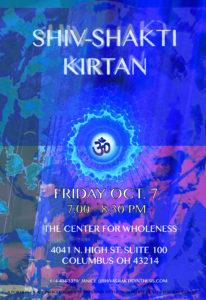 kritan-flyer-final-2016-3